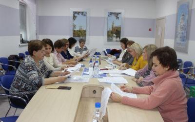 Итоговое заседание регионального женсовета