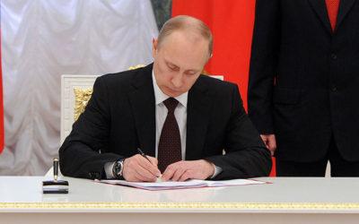 Путин подписал Указ об изменении статуса Союза женщин России