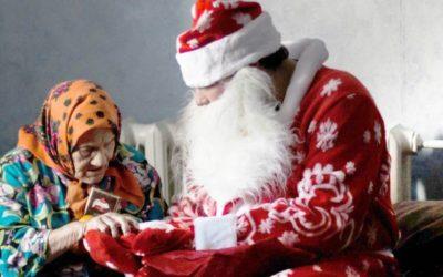 Акция «Социальный Дед Мороз»