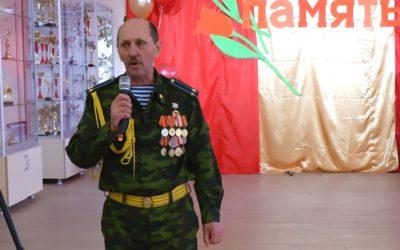 В Лиманском районе отдали дань памяти и уважения воинам — интернационалистам