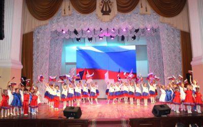 Фестиваль «Радужные нотки»