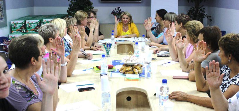 Союз женщин Астраханской области провел отчетно-выборную конференцию
