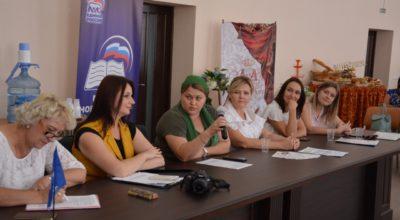 Первый районный Форум деловых женщин
