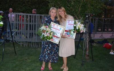 Региональное отделение Союза женщин России стали дипломантами конкурса социальных проектов