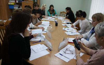 Проект «Коллективный офис»