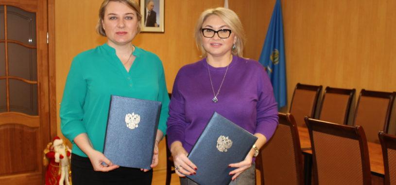 В Астрахани подписано Соглашение о сотрудничестве