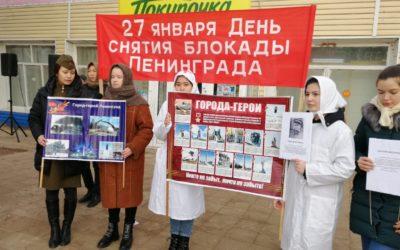 В Володарском районе объявлена акция «Блокадный хлеб»