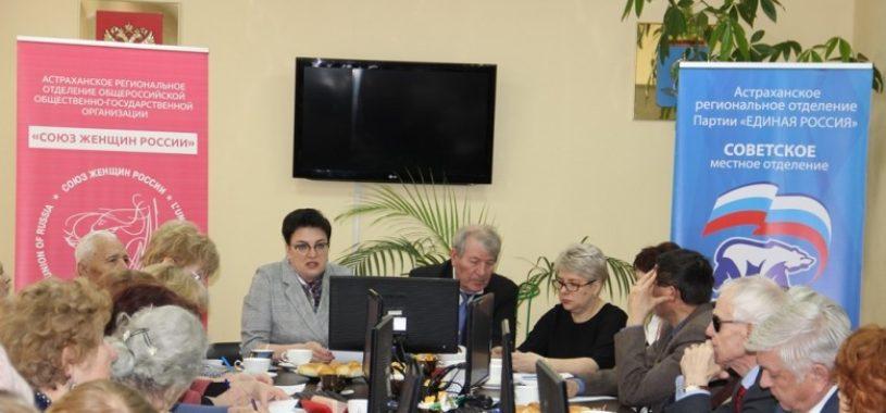 Расширенный Президиум Совета ветеранов