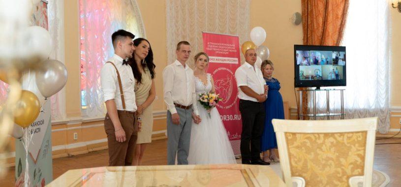 Проект «Большая Астраханская Свадьба»