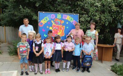 Акция «Собери ребенка в школу»