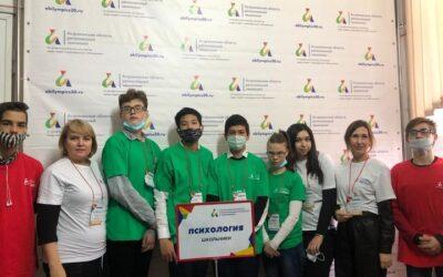 В Астрахани завершил свою работу III Региональный чемпионат «Абилимпикс»
