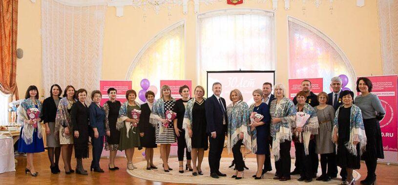 Союз женщин России отметил 30 — летний юбилей!