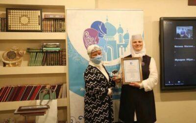8-й Всероссийский съезд женских мусульманских организаций