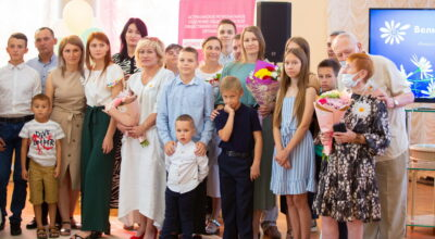 Праздничное мероприятие, посвящённое Дню семьи, любви и верности